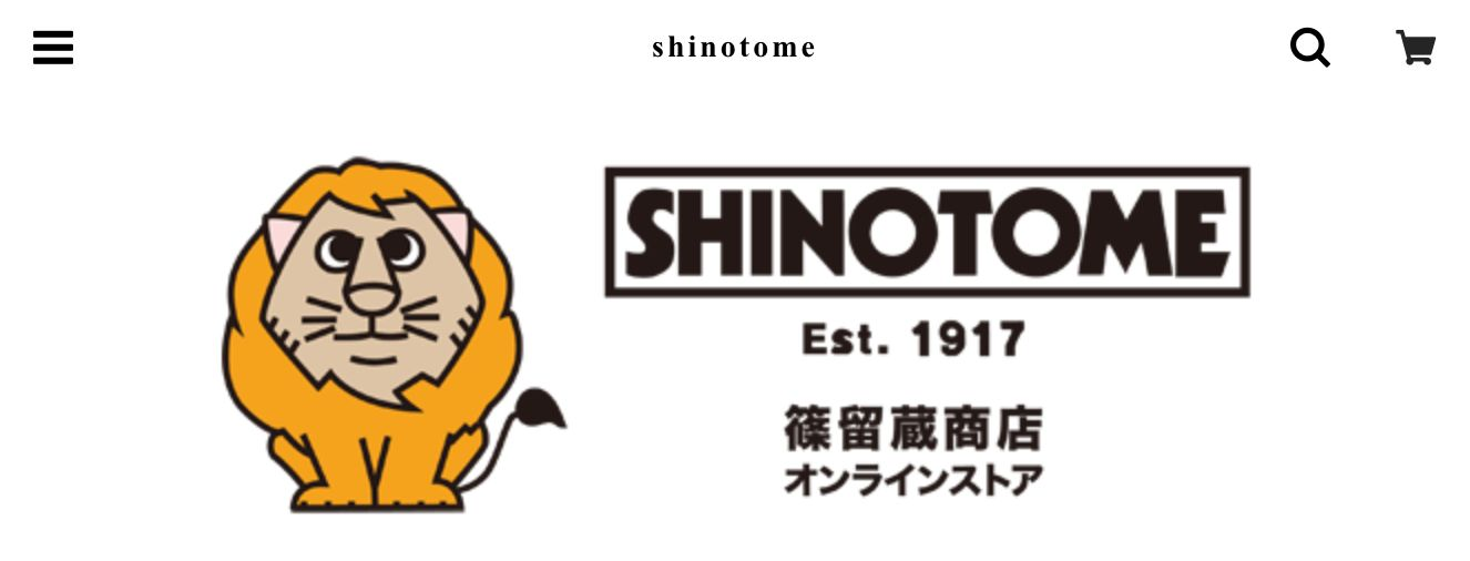 SHINOTOME オンラインストア